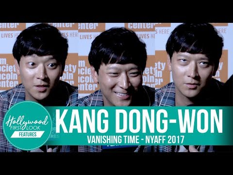 Kang Dong-Won FUNNY Interview for Vanishing Time @ NYAFF 2017