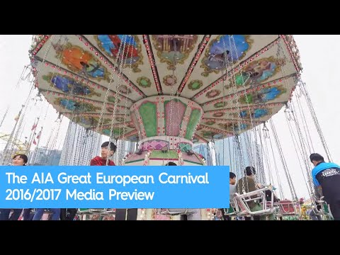 The AIA Great European Carnival 2016/2017 Media Preview