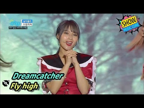 [Comeback Stage] Dreamcatcher - Fly high, 드림캐쳐 - 날아올라 Show Music core 20170729