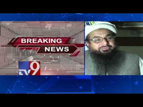 Mumbai terror attack mastermind Hafiz Saeed under house arrest in Pakistan
