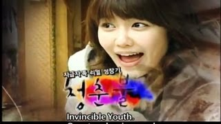 Invincible Youth | 청춘불패 - Ep.22 : with guest Sooyoung (of Girls' Generation)