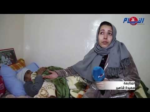 في 2018 .. ناجية من حادث بوركون تكشف معاناتها .. شاهد أين تسكن !!
