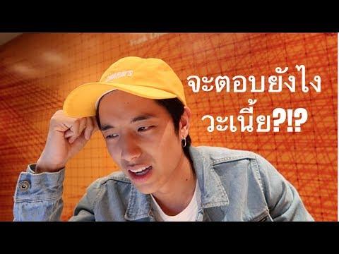 อยากเก่งภาษาอังกฤษเริ่มด้วยยังไงดี?!? Q&A time! | KAYAVINE