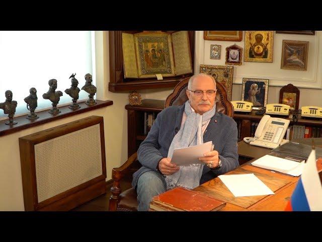 БесогонTV: «Над пропастью во лжи»