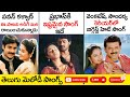 Telugu Top 3 Melody Songs | Pawan Kalyan, Prabhas, Venkatesh | Volga Videos