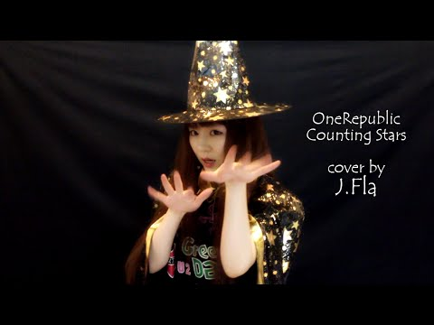OneRepublic - Counting Stars ( cover by J.Fla )