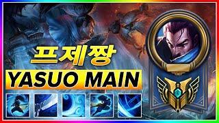 프제짱 Yasuo Montage - Best Yasuo Korea|| Master LOL