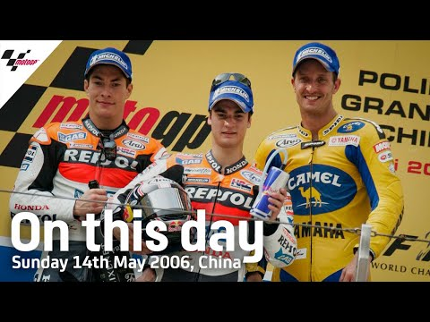 On This Day: Dani\'s Shanghai Spectacular