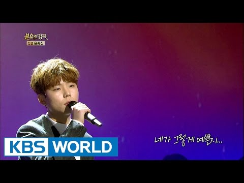 Jeong Seunghwan - Your Wedding   정승환 - 너의 결혼식 [Immortal Songs 2 / 2017.04.01]
