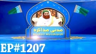 Great Gathering - Madani Muzakra Ep 1207 - Maulana Ilyas Qadri - Islam