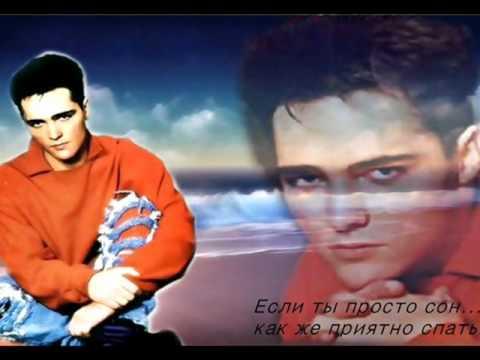 Юрий Шатунов   Знаешь.wmv