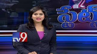 2 States Bulletin || Top News From Telugu States || 19-09-2018 - TV9