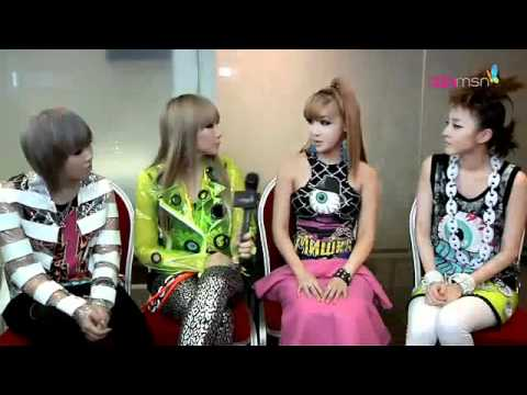 2NE1 speaking english