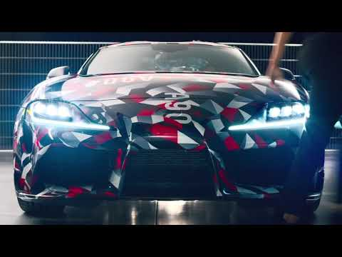Toyota Supra | Reservations Open Now