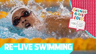 RE-LIVE   Day 03: Swimming   Youth Olympic Games 2018  Buenos Aires