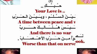 Nizar Qabbani_Five Love Texts: خمسة نصوص عن الحب - YouTube