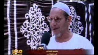 مصر النهارده وبدء قرعة الحج في الجيزه 11-7-2010