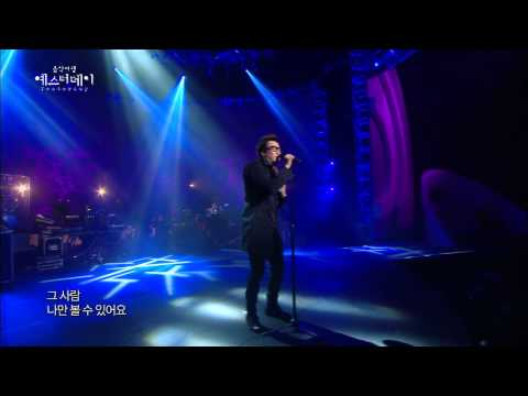 [HOT] The One - I loved, 더 원 - 애인 있어요, Yesterday 20140301