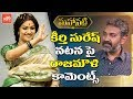 Rajamouli Reacts on Keerthi Suresh Performance in Mahanati