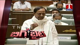 BIG BYTE: CM KCR about assigned lands in TS Assembly..