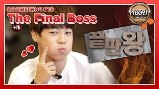 Rookie King BTS Ep 5-2] 'Beautiful' only on Channel BTS!