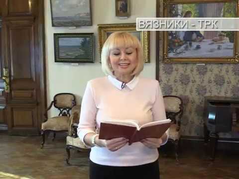 """""""Читающий город"""". Передача от 18.06.2019"""