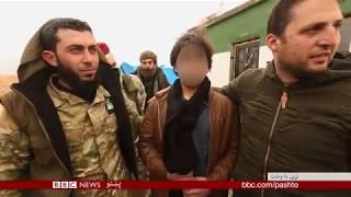 له سوريې د داعش اورپکو تېښته     -