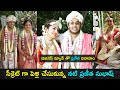 Tollywood actress Pranitha's wedding pics go viral