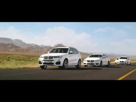 BMW Next100 2016