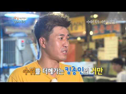 [kbsworld] 1박2일 - 김종민, 의외의 팔씨름 실력…제작진도 당황. 20150816