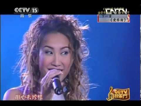 20131022 CCTV15播出 李玟 - 自己 + 愛琴海 (Live)