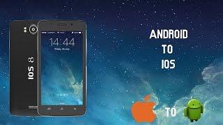 تحويل الاندرويد الى ايفون 6 Change Android To ios 8