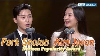 "Netizen's Award Park SeoJun & Kim Jiwon ""All thanks to viewers!"" [2017 KBS Drama Awards/2018.01.07]"