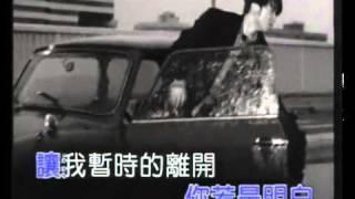 Gọi Tên Em Trong Đêm (Chinese Version - Trái Tim Ta Rất Loạn - 我的心太乱)