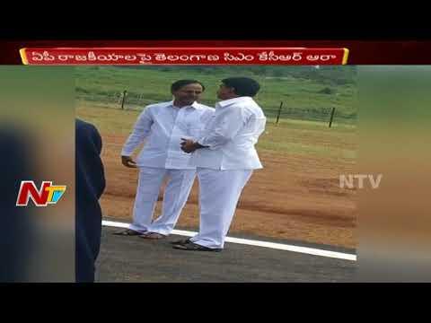 KCR meeting Payyavula becomes viral news