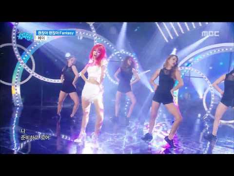 [Comeback Stage] 페이 - 괜찮아 괜찮아 Fantasy, FEI - FANTASY Show Music core 20160723