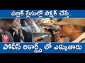 Hyderabad Police To Impose Prohibition Of Smoking In Public Places Act Strictly