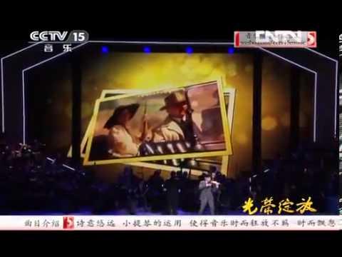 光荣绽放 十大青年小提琴演奏家音乐会 - Best young violinists in China