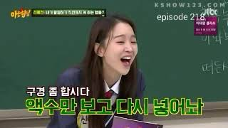 funny leesoogeun savage attack guest knowing brother part 4