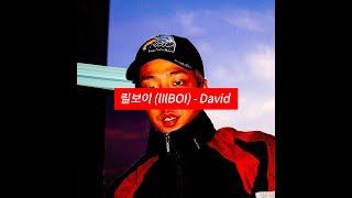 [가사] 릴보이 (lIlBOI) - David   싱글 - David
