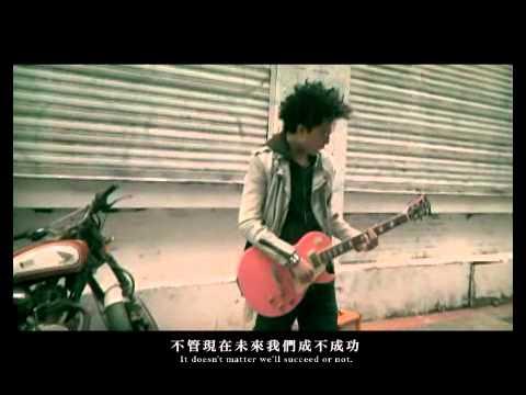 謝和弦 R.Chord【過來人】[Official Music Video] (無霧版)