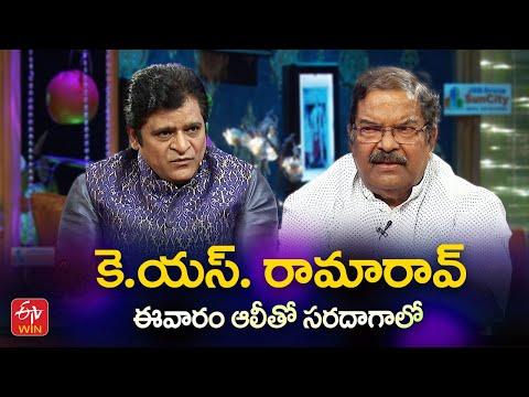 Alitho Saradaga promo: Producer KS Rama Rao reveals reason for giving megastar title to Chiranjeevi