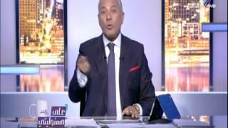 أحمد موسى :«سياسة مصر للطيران الخاطئة سبب إرتفاع أسعار تذاكر ...