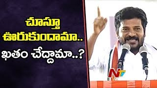 Revanth Strong Warning to KCR at Nirudyoga Garjana..