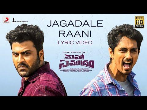 Promo: Jagadale Raani song from Maha Samudram ft. Sharwanand, Siddharth