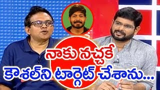 Sure Kaushal will be a Finalist : Babu Gogineni..
