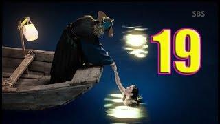Huyền Thoại Biển Xanh VietSub HD Tập 19