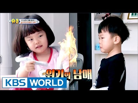 Seola VS Daebak, the beginning of a war! [The Return of Superman / 2017.07.09]