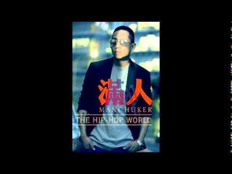 Manchuker  滿人-十年 Ten Years