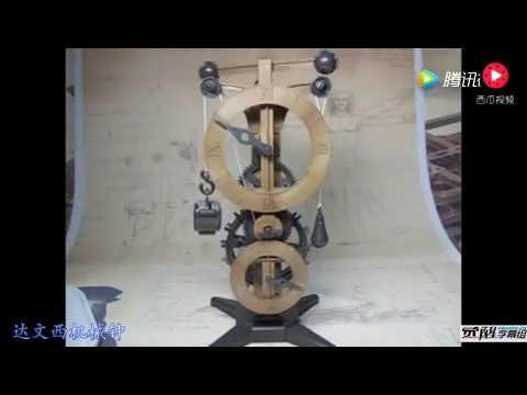 看看達芬奇那些神奇的發明!